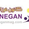 کانال کانون فرزاگان ایران