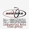کانال فروشگاه اینترنتی آسیا دوچرخ کرمانشاه