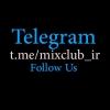 کانال Mixclub