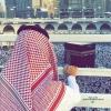 کانال سرود اسلامی