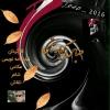 کانال آثار زنده یاد عباس کیارستمی