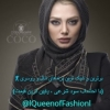کانال Queen of Fashion (ملکه مد)