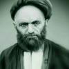 کانال آیت الله سید علی قاضی (ره)