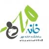 کانال پناهگاه حیوانات خانه مهر