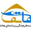 کانال هاتف سیستان و بلوچستان