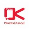 کانال پایگاه خبری Panews