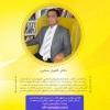 کانال دکتر کامیار سنایی