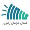 کانال تلگرام استخدامی نیازمندی های مشهد