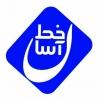 کانال آموزش خط تحریری به شیوی نوین