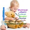استعدادیابی کودک