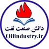 کانال استخدام و دانش صنعت نفت
