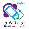 کانال فروش عمده لوازم جانبی موبایل