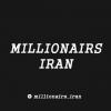 کانال میلیونر های ایران