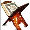 کانال درمان با قرآن