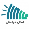 کانال استخدامی استان خوزستان شهر اهواز