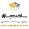 کانال مرجع ملی ساختمان
