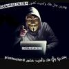 کانال gramhacker