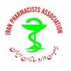 کانال انجمن داروسازان ایران