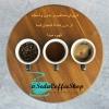 کانال تلگرام فروشگاه مجازی شرکت قهوه سبز آفتاب
