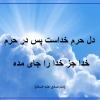 کانال مشتریان الله