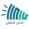 کانال تلگرام استخدامی نیازمندی های اصفهان