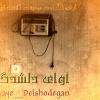 کانال کانالAvae Delshodegan