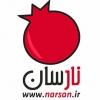 کانال تلگرام فروشگاه اینترنتی نارسان