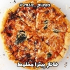 کانال پیتزا مخلوط