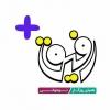 کانال نوجوان « رفیق پلاس »