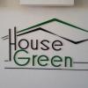 کانال گروه معماری خانه سبز