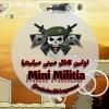 کانال مینی میلیتیا Mini Militia