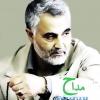 کانال دانلود مداحی و کلیپ