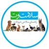 کانال سلامت وت، راهنمای سلامتی حیوانات