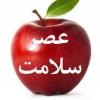 کانال تلگرام عصر سلامت