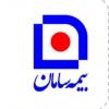 کانال تلگرام بهترین ها برای شما:بیمه سامان