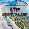 کانال Spsiranco_company
