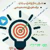 کانال مشاوره تحصیلی و تربیتی