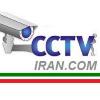کانال دوربین مداربسته ایران
