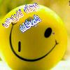 کانال لبخند