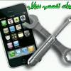 کانال موبایل ایرانیان