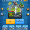 کانال calsh of calans_clash Royale
