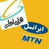 کانال بسته ارزان همراه اول و ایرانسل