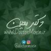 کانال تلگرام انگیزشی و آموزشی و مشاوره کنکور دکتر معین