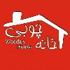 دکوراسیون و مبلمان روستیک (خانه چوبی)