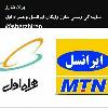 کانال iR.Sharzh