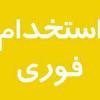 کانال کاریابی مرکزی