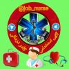 کانال تلگرام آگهی استخدام کادر درمانی و بهداشتی