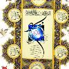 کانال تلگرام نیلوفرآبی