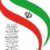 منطقه ایران زمین