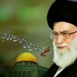 کانال حکومت جهانی اسلام